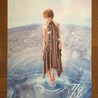 村田雅美 | ポスター