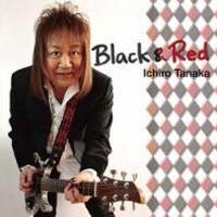 田中一郎『Black&Red