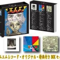 原マスミ・BOXセット(3枚セット)