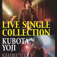 久保田洋司『LIVE SINGLE COLLECTION』DVD作品
