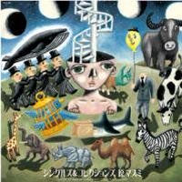 原マスミ/シングルズ&コレクションズ(アナログLP盤)