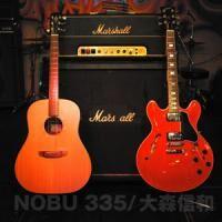 大森信和『NOBU 335』