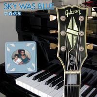 大森信和『SKY WAS BLUE』