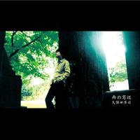 久保田洋司『雨の窓辺』マキシCDシングル