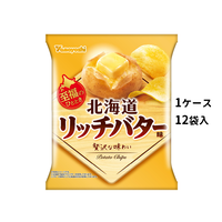 【ケース販売】ポテトチップス 北海道リッチバター味(1ケース:55g×12袋入)
