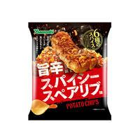【袋販売】ポテトチップス 旨辛スパイシースペアリブ 58g