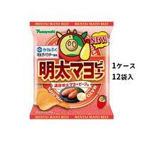 【ケース販売】ポテトチップス 明太マヨビーフ(1ケース:50g×12袋入)