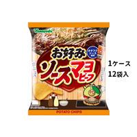 【ケース販売】ポテトチップス お好みソースマヨビーフ(1ケース:48g×12袋入)