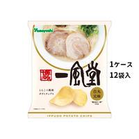 【在庫分のみ】【ケース販売】ポテトチップス 一風堂 白丸元味(1ケース:48g×12袋入)
