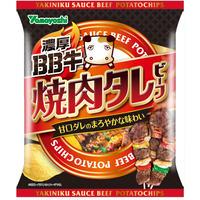 濃厚BB牛 焼肉タレビーフ 48g(1ケース:12袋入)