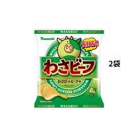 【袋販売】ポテトチップス 小袋わさビーフ 25g ×2袋