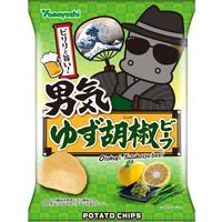 男気ゆず胡椒ビーフ 90g