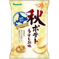 秋ポテト うすしお味 95g