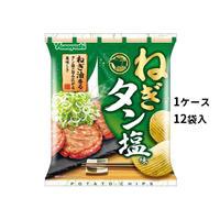 【ケース販売】ポテトチップス ねぎタン塩味 (1ケース:54g×12袋入)