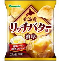 ポテトチップス 北海道リッチバター味 55g