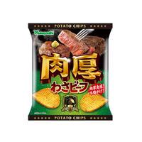 【袋販売】ポテトチップス 肉厚わさビーフ 53g
