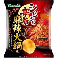 麻辣火鍋味 60g(1ケース:12袋入)