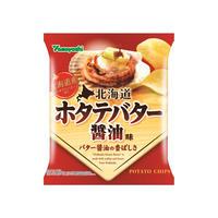 【袋販売】北海道ホタテバター醤油味 50g