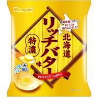 ポテトチップス 北海道リッチバター味 特濃 58g