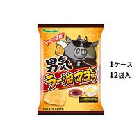 【ケース販売】ポテトチップス 男気ラー油マヨビーフ (1ケース:90g×12袋入)