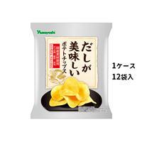 【ケース販売】だしが美味しいポテトチップス(1ケース:59g×12袋入)