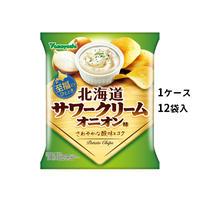 【ケース販売】ポテトチップス 北海道サワークリームオニオン味(1ケース:50g×12袋入)