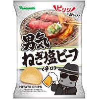 男気ねぎ塩ビーフ 辛口 90g