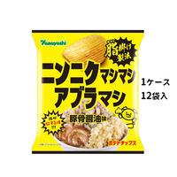 【ケース販売】ニンニクマシマシ アブラマシ 豚骨醤油味(1ケース:55g×12袋入)