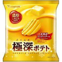 極深ポテト 北海道リッチバター味 52g(1ケース:12袋入)