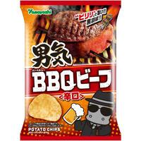 男気BBQビーフ 90g(1ケース:12袋入)