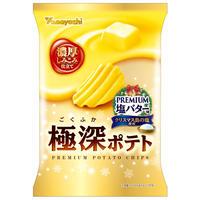 極深ポテト  PREMIUM 塩バター味 50g