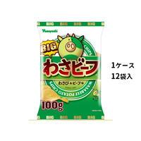【ケース販売】ポテトチップス BIGわさビーフ(1ケース:100g×12袋入)
