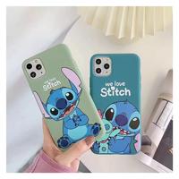 Cute Stitch♡スマホケース【A0052】