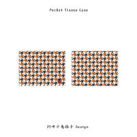 Pocket Tissue Case  / 阿吽千鳥格子 Design 彩弐 ( 白練 / 黄櫨× 染蝋 )