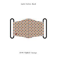 Split Fabric Mask  / 阿吽千鳥格子 Design 彩弐 ( 白練 / 黄櫨× 染蝋 )
