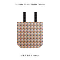 Eco Style Storage Pocket Tote Bag  / 阿吽千鳥格子 Design 彩弐 ( 白練 / 黄櫨× 染蝋 )