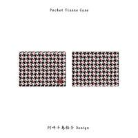 Pocket Tissue Case  / 阿吽千鳥格子 Design 彩肆 ( 烏羽 / 白梅鼠× 薄珊瑚 )