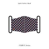 Split Fabric Mask  / 千鳥格子 Design 彩肆 ( 紺青 / 暗紅× 蝋 )