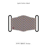 Split Fabric Mask  / 阿吽千鳥格子 Design 彩壱 ( 白茶 / 紺青 × 錆 )