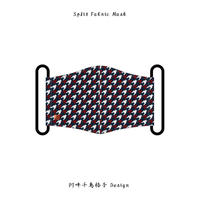 Split Fabric Mask  / 阿吽千鳥格子 Design 彩伍 ( 紺青 / 暗紅× 蝋 )