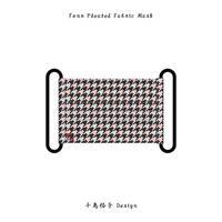 Four Pleated Fabric Mask  / 千鳥格子 Design 彩伍 ( 烏羽 / 白梅鼠× 薄珊瑚 )
