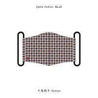 Split Fabric Mask  / 千鳥格子 Design 彩壱 ( 白茶 / 紺青 × 錆 )