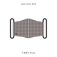 Split Fabric Mask  / 千鳥格子 Design 彩伍 ( 烏羽 / 白梅鼠× 薄珊瑚 )
