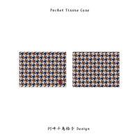 Pocket Tissue Case  / 阿吽千鳥格子 Design 彩壱 ( 白茶 / 紺青 × 錆 )