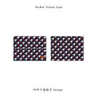 Pocket Tissue Case  / 阿吽千鳥格子 Design 彩零 ( 白練 × 墨 )