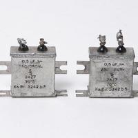 Simens 0.5uF/250V PIO コンデンサー 2個セット