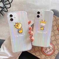 キリン iphone12pro/11ケース  可愛いオーロラに光る iphoneSE2/XS/8カバー  お揃いキラキラ透明アイフォンケース M450