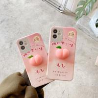 もも iphoneSE2/11ケース ストレス解散 立体桃付きアイフォン12プロケース つまむ 可愛いおもちゃ携帯カバーM242