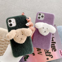 もふもふ犬iphone11/12proケース 秋冬むけ 暖かいアイフォンSE2カバー 可愛いガールズむけスマホケースM71