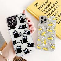 動ける目 猫 バナナ iphone12/11ケース  保護力強い面白い iphoneSE2/XSカバー  可愛いお揃い携帯ケースM432